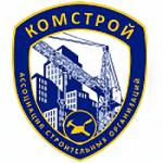 ООО «Комстрой»