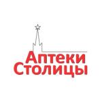 «Центр лекарственного обеспечения Департамента здравоохранения города Москвы»
