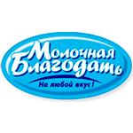 ООО «Молочная Благодать»